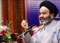 زد و بند اداری نوعی حرام خوردن است