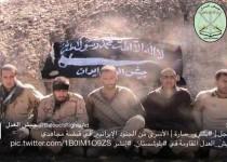 جیشالعدل مدعی شد:مرزبانان ربوده شده، آزاد شدند