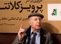 «ثروتی که به خاطر دولت احمدینژاد باختیم!»