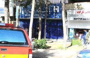 جزئیات کشف جسد در کانال کولر بانک