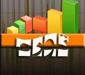 بانک مرکزی اعلام کرد: تورم سال 92، 34.7 درصد