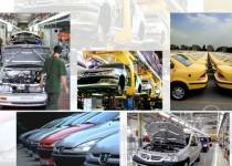 نرخ بیمه خودروها افزایش مییابد