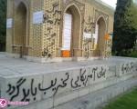 دو عکس معنی دار: از سوریه تا ایران