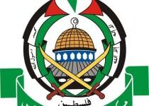 حماس: مذاکرات سازش شکست خود را به اثبات رساند