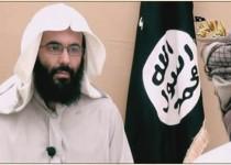القاعده: اقدامات آل سعود نشانگر کنترل آمریکا بر ریاض است