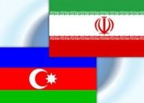 امضای چهار سند همکاری بین مقامات ایران و آذربایجان