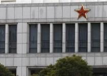 چین بار دیگر به آمریکا بر سر تایوان اعتراض کرد