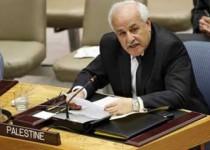 شکایت فلسطین به سازمان ملل نسبت به تجاوزات اسرائیل