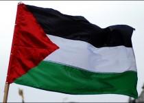 """تاریخی جدید برای فلسطین/ """"کشور فلسطین"""" به کنوانسیون ژنو پیوست"""