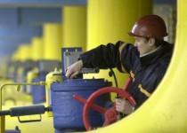 صادرات گاز روسیه به اوکراین کاهش یافت