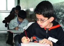 جزئیات و زمان برگزاری امتحانات مدارس