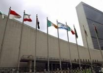 سازمان ملل درخواست ایران درباره ابوطالبی را رسیدگی میکند