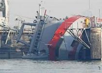 کشتی مسافربری کرهجنوبی واژگون شد
