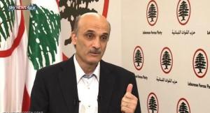 سمیر جعجع برنامههای خود برای ریاست جمهوری لبنان را تشریح کرد