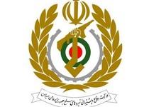 بیانیه وزارت دفاع :پاسخ ارتش به هرگونه تعرض دشمنان قابل تصور نیست