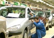 دستورالعمل شرایط جدید فروش خودرو منتشر شد