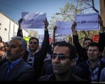 تجمع اعتراضی به حفر تونل بهشتآباد و گلاب - شهرکرد + گزارش تصویری