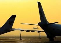 حضور رمزآلود یک هواپیمای آمریکایی در ایران