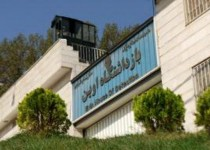 تجمع خانواده زندانیان بند 350 اوین مقابل مجلس/مطهری قول پیگیری داد