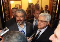 فتح و حماس دولت توافقی تشکیل میدهند