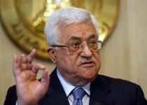 عباس تمدید مذاکرات با اسرائیل را مشروط کرد