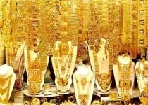 افزایش نسبی قیمت طلا، سکه و ارز/شنبه ۱۶ فروردین ۱۳۹۳