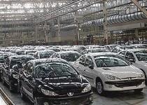 اعلام نام بی کیفیت ترین خودروهای داخلی