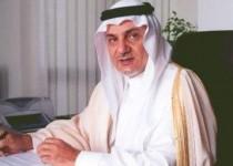 اظهارات ضدایرانی الفیصل در کنفرانس امنیتی بحرین