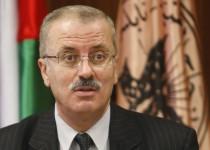 نخست وزیر فلسطین استعفا کرد