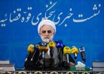نشست خبری اژهای/ از بند ۳۵۰ اوین تا چک بابک زنجانی
