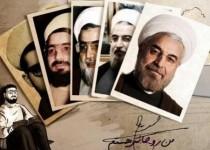 """درخواست جنتی برای برخورد قضایی با عوامل انتشار """"من روحانی هستم"""""""
