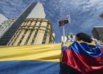 شمار قربانیان تازه ترین اعتراضات ونزوئلا به 39 نفر افزایش یافت