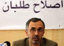 ناصری: اعتماد عمومی به دلیل عملکرد سالهای گذشته، آسیب دیده است