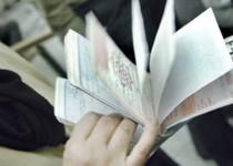 شروط و نحوه صدور دفترچه بیمه همگانی