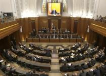 انتخابات ریاست جمهوری لبنان در پارلمان این کشور