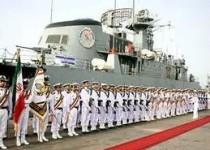 استخدام راننده در نیروی دریایی ارتش
