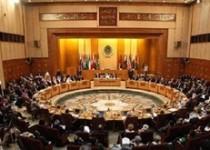 اتحادیه عرب درباره مذاکرات صلح خاورمیانه نشست فوقالعاده برگزار میکند