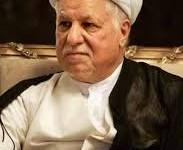 هاشمی رفسنجانی:ایران خواستار تعامل و حل موضوع هستهای است