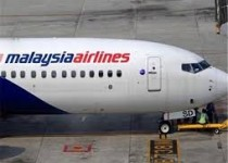 جعبه سیاه هواپیما مالزیایی خاموش شد