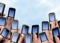 امکان ثبت نام یارانه از طریق تلفن همراه