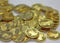 سکه 6000 تومان ارزانتر شد/یکشنبه ۱۷ فروردین ۱۳۹۳
