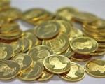 قیمت سکه ۱۶ هزار تومان بالا رفت/سهشنبه ۲ اردیبهشت ۱۳۹۳