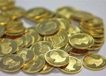 قیمت سکه 16 هزار تومان بالا رفت/سهشنبه ۲ اردیبهشت ۱۳۹۳