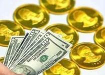 قیمت طلا، سکه و ارز، پنجشنبه ۱۸ اردیبهشت1393