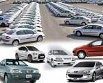 قیمت انواع خودرو ۱۳ اردیبهشت۹۳