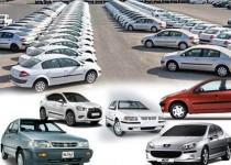 قیمت انواع خودرو ۲۴ اردیبهشت 93
