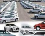 قیمت انواع خودرو ۱۵ اردیبهشت ۹۳
