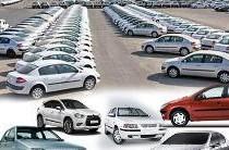 قیمت انواع خودرو ۱۵ اردیبهشت 93