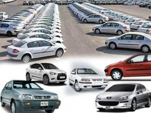 قیمت انواع خودرو ۱۷ اردیبهشت93
