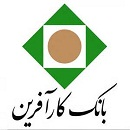 آگهی استخدام بانک کارآفرین در تهران سال ۹۳